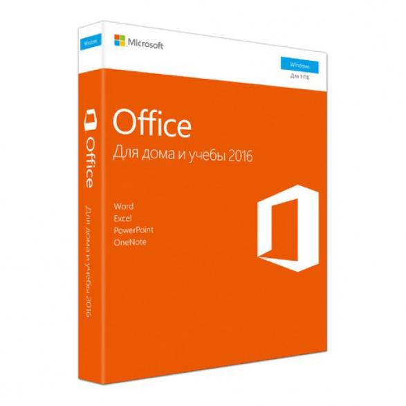 Офисный пакет MICROSOFT Office для дома и учебы 2016 [79g-04713]