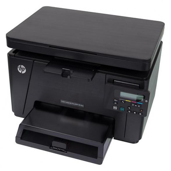 МФУ лазерное цветное HP Color LaserJet M176n A4 [cf547a]
