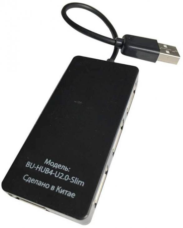 USB хаб BURO BU-HUB4-U2.0-Slim 4 порта USB 2.0