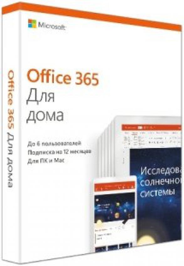 Офисный пакет MICROSOFT Office 365 для дома [6gq-00960]