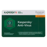 Антивирус Kaspersky Anti-Virus 2 ПК продление на 1 год