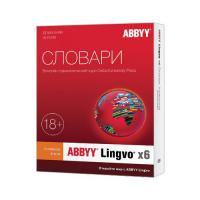 Утилита ABBYY Lingvo x6 Английский язык Домашняя версия Full  BOX  [al16-01sbu001-0100]