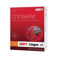 Утилита ABBYY Lingvo x6 Английский язык Профессиональная версия Full BOX  [al16-02sbu001-0100]