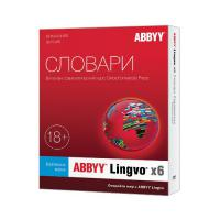 Утилита ABBYY Lingvo x6 9 языков Домашняя версия Full  BOX  [al16-03sbu001-0100]