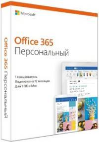 Офисный пакет MICROSOFT Office 365 персональный [qq2-00733]